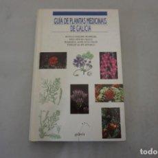 Cómics: TRASS/ GUIA DE PLANTAS MEDICINAIS DE GALICIA - ANTONIO RIGUEIRO RODRIGUEZ / GALAXIA. Lote 293890383