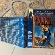 Cómics: PRINCIPE VALIENTE, HAROLD FOSTER, 26 TOMOS, AÑO 2005, ( PLANETA AGOSTINI).. Lote 293972738