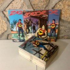 Cómics: ZAGOR, 17 EJEMPLARES COMPLETA, AÑO 1982/1984, (EDICIONES ZINCO).. Lote 294134118
