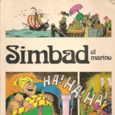 Cómics: SIMBAD EL MARINO. ILUSTRACIONES JOSÉ LUIS DE LA FUENTE. EDICIONES AMAIKA. 1975. (P/C51). Lote 295640173
