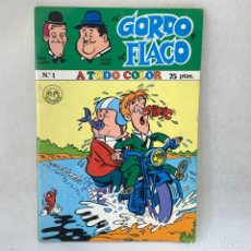 Cómics: EL GORDO Y EL FLACO Nº 1 - SATN LAUREL Y OLIVER HARDY - A TODO COLOR - AÑO 1980. Lote 297015708