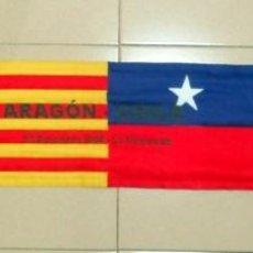 Coleccionismo deportivo: BUFANDA SCARF SCIARPE FUTBOL ARAGON - CHILE MATCH DAY FOOTBALL RARA RARE 2006. Lote 40629939