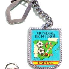 Coleccionismo deportivo: MUNDIAL DE FUTBOL 82 . Lote 48306123