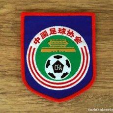 Coleccionismo deportivo: PARCHE INSIGNIA DE TELA ASOCIACIÓN CHINA DE FUTBOL RARE¡. Lote 107605611
