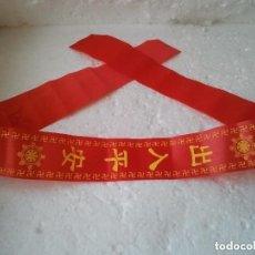 Coleccionismo deportivo: CINTA DE RASO PARA LAS ARTES MARCIALES. IMPORTADO DIRECTAMENTE DE CHINA. Lote 130942903