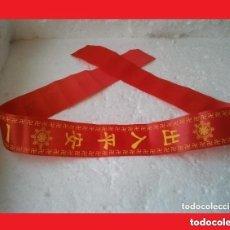 Coleccionismo deportivo: CINTA DE RASO PARA LAS ARTES MARCIALES. IMPORTADO DIRECTAMENTE DE CHINA. Lote 136388905