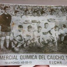 Coleccionismo deportivo: CENICERO ALUMINIO CON MITICO ELCHE C.F VIEJO CAMPO ALTABIX AÑOS 60. Lote 175819358