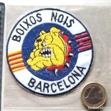 Coleccionismo deportivo: ESCUDO TELA BOIXOS NOIS FC BARCELONA NUEVO LOGO BORDADO PARCHE FUTBOL PATCH FLICKEN R47-R. Lote 222377866