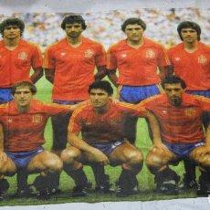 Coleccionismo deportivo: TOALLA SELECCIÓN ESPAÑOLA DE FUTBOL DE ESPAÑA 82. Lote 218935060