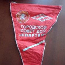Coleccionismo deportivo: SPARTAK MOCKBA LENIN VINTAGE PENNANT FOOTBALL MOSCOW SCARF BANDERIN SOVIET CCCP FUTBOL MUSEUM. Lote 249459310