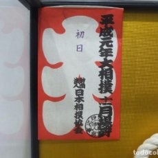 Coleccionismo deportivo: MAWASHI DE YOKOZUNA,1989 TIPO UNRYU, VITRINA 43X38.5X30.5㎝, OFERTA HASTA 2021.10.25(LUN)12:35. Lote 296615593