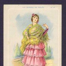 Coleccionismo Cromos antiguos: CROMO GRAN TAMAÑO (15 X 21 CMS) DE LAS MUJERES DE ESPAÑA: GRANADA (DORSO PUB.CARAMELOS FISAS). Lote 6109152
