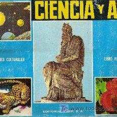 Collectionnisme Cartes à collectionner anciennes: CIENCIA Y ARTE 104 CROMOS - TAMBIEN SUELTOS. Lote 7920262