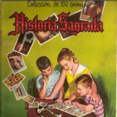 Coleccionismo Cromos antiguos: HISTORIA SAGRADA 44 CROMOS - TAMBIEN SUELTOS. Lote 20680135