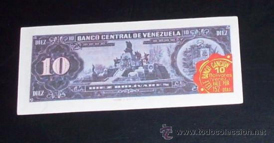 Coleccionismo Cromos antiguos: CROMO BILLETE TELE BANCO CANCION - 10 BOLIVARES - VENEZUELA - Foto 2 - 28363058