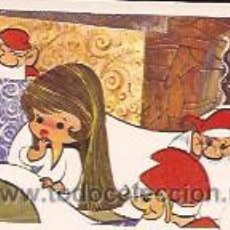 Coleccionismo Cromos antiguos: CROMO BLANCANIEVES Y LOS 7 ENANITOS Nº 30, ED. RUIZ ROMERO. Lote 28748796