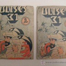 Coleccionismo Cromos antiguos: ULISES 31 1 SOBRE SIN ABRIR. Lote 152596296