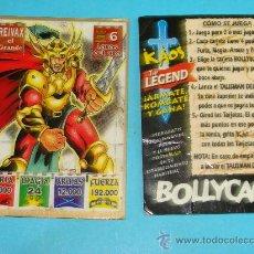 Coleccionismo Cromos antiguos: CROMO DE BOLLYCAO. 6 LORDS DEL ORO. REIVAX EL GRANDE. KAOS THE LEGEND. BOLLY KAOS. . Lote 29841357