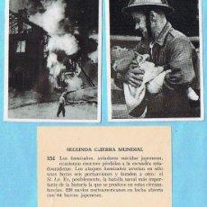 Coleccionismo Cromos antiguos: LOTE DE CROMOS. CROMOS SUELTOS; 1,00 €. SEGUNDA GUERRA MUNDIAL. EDITORIAL MATEU. DECADA DE 1960.. Lote 30644292