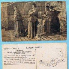 Coleccionismo Cromos antiguos: LOTE DE CROMOS. CROMOS SUELTOS; 1,50 €. FABIOLA. SERIE 8ª. PALATINO FILMS. CH. AMATLLER. MARCA LUNA.. Lote 31457364