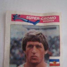 Coleccionismo Cromos antiguos: 1 CROMO SUPERCROMO BOOMER Nº 43 SAFET SUSIC YUGOSLAVIA. Lote 32360362