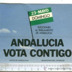 Coleccionismo Cromos antiguos: PEGATINA ADHESIVO POLITICA ANDALUCIA VOTA CONTIGO. Lote 33651404