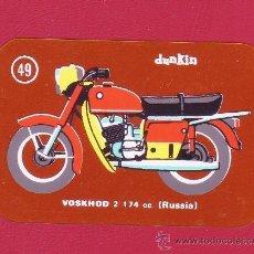 Coleccionismo Cromos antiguos: DUNKIN - MOTOS MODERNAS - UN CROMO . Lote 34996210