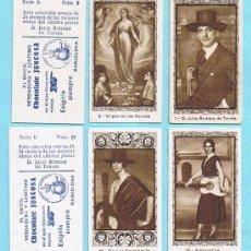 Coleccionismo Cromos antiguos: JULIO ROMERO DE TORRES. COLECCION COMPLETA. 48 CROMOS. DOS SERIES DE 24 CROMOS. CHOCOLATE JUNCOSA.. Lote 35613974