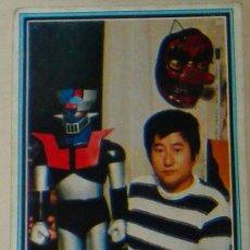 Coleccionismo Cromos antiguos: CROMO ALBUM TELE-STARS 1978 EDICIONES ESTE-MAZINGER Z Nº 90. Lote 36245087