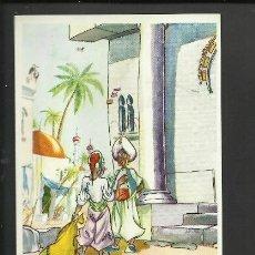 Coleccionismo Cromos antiguos: HISTORIA DE SIMBAD EL MARINO - COL. COMPLETA 66 CROMOS - CHOC. VALOR - VER FOTOS - (CR-152). Lote 36259155