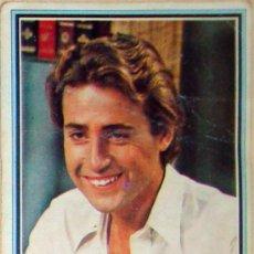 Coleccionismo Cromos antiguos: 3 CROMOS ALBUM TELE-STARS 1978 EDICIONES ESTE-MATÍAS PRATS JR-MARIO BEUT-JUAN SANTAMARÍA-MAYRA GÓMEZ. Lote 36261708