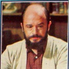 Coleccionismo Cromos antiguos: DR. JIMENEZ DEL OSO CROMO 114 ALBUM TELE-STARS EDICIONES ESTE 1978 ESPACIO TV MÁS ALLÁ. Lote 36261779