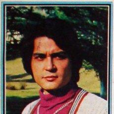 Coleccionismo Cromos antiguos: CROMO ALBUM TELE-STARS 1978 EDICIONES ESTE-SECCIÓN VOCES FAMOSAS FELIPE CAPUZANO Nº 134. Lote 36281160
