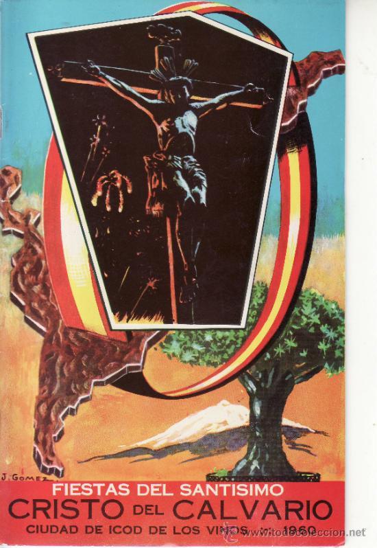 FIESTAS DEL SANTISIMO CRISTO DEL CALVARIO ICOD DE LOS VINOS TENERIFE 1960 (Coleccionismo - Cromos y Álbumes - Cromos Antiguos)
