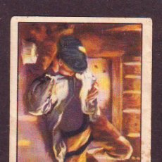 Coleccionismo Cromos antiguos: CROMO Nº 12,SERIE 14,PRIMER ALBUM GALLINA BLANCA,AÑOS 1940.LA VIDA EN EL PUERTO.A LA SOMBRA.. Lote 39961007