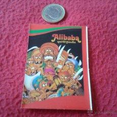 Coleccionismo Cromos antiguos: CROMO BOLLYCAO AÑOS 80 MSX JUEGOS DE ORDENADOR HIT-BIT ALIBABA SONY. Lote 40267030