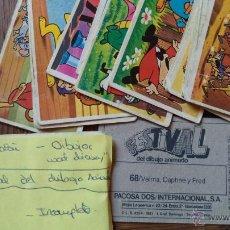 Coleccionismo Cromos antiguos: FESTIVAL DEL DIBUJO ANIMADO 19 CROMOS. Lote 40857567