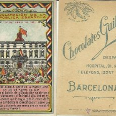 Coleccionismo Cromos antiguos: (CHO-50)PROCLAMACION DE LA REPUBLICA ESPAÑOLA,CHOCOLATES GUILLEN A 5 EUROS LA UNIDAD. Lote 117391947