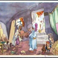 Coleccionismo Cromos antiguos: CROMOS CHOCOLATES VALOR - HISTORIA DE SINDBAD EL MARINO Nº 43. Lote 40534904