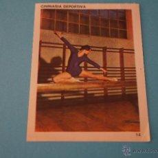 Coleccionismo Cromos antiguos: CROMO DE:GIMNASIA RITMICA,(DESPEGADO),Nº14,DEL ALBUM,CONTAMOS CONTIGO,AÑO 1968,DE COLED. Lote 198960780