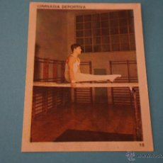 Coleccionismo Cromos antiguos: CROMO DE:GIMNASIA RITMICA,(DESPEGADO),Nº18,DEL ALBUM,CONTAMOS CONTIGO,AÑO 1968,DE COLED. Lote 198960761