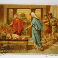 Coleccionismo Cromos antiguos: ANTIGUO CROMO - HISTORIA ROMANA. Nº 11 - MEDIDAS 10 X 7 CM. Lote 43358336