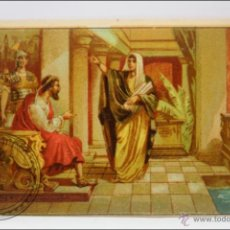 Coleccionismo Cromos antiguos: ANTIGUO CROMO - HISTORIA ROMANA. Nº 17 - MEDIDAS 10 X 7 CM. Lote 43358358