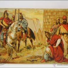 Coleccionismo Cromos antiguos: ANTIGUO CROMO - HISTORIA ROMANA. Nº 51 - MEDIDAS 10 X 7 CM. Lote 43358546