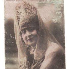 Coleccionismo Cromos antiguos: CROMOS LA LUCHA - FÁBRICA DE TABACO - PERSONAJE FEMENINO CON MANTILLA- RASTRILLO PORTOBELLO. Lote 44351613