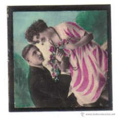 Coleccionismo Cromos antiguos: CROMOS LA DISTINGUIDA - FABRICA DE TABACOS - FOTOGRAFIAS DE PAREJA- RASTRILLO PORTOBELLO. Lote 44353003
