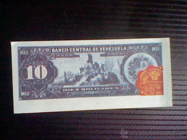CROMO TELE BANCO CANCION NUNCA PEGADO 10 BOLIVARES VENEZUELA (Coleccionismo - Cromos y Álbumes - Cromos Antiguos)