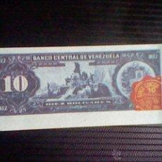 Coleccionismo Cromos antiguos: CROMO TELE BANCO CANCION NUNCA PEGADO 10 BOLIVARES VENEZUELA. Lote 45665234