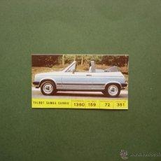 Coleccionismo Cromos antiguos: CROMOS DIDEC COCHES CROMO COCHE Nº 131 TALBOT SAMBA CABRIO. Lote 47684395