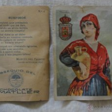 Coleccionismo Cromos antiguos: CROMOS CHOCOLATES AMATLLER PREGUNTA TUS FALTAS . Lote 48001698